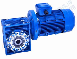 NMRV series gear reducer motor