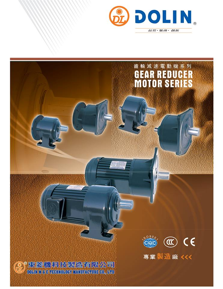WHAT TO CONSIDER WHEN SELECTING A GEAR REDUCER OR GEAR MOTOR