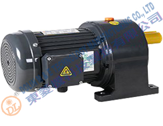 Gear reducer motor 1.5kw ratio 1:5-1:200 horizontal