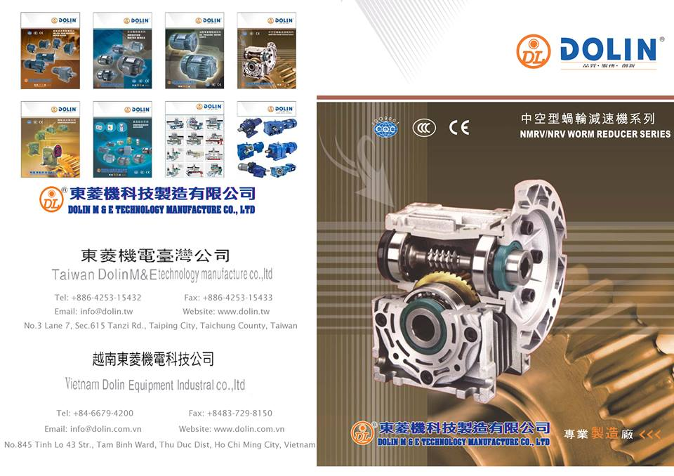 Have a gear motor special designed