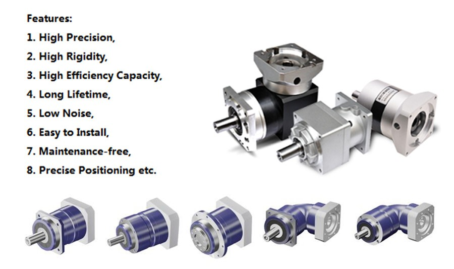 Precision planetary gear reducer introduction